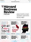 Плантаторы — пионеры менеджмента? | Управление: Управление персоналом | Harvard Business Review Россия