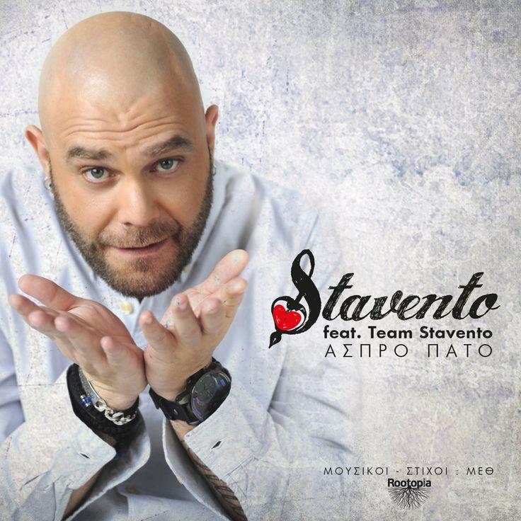 Stavento feat Team Stavento - Άσπρο Πάτο