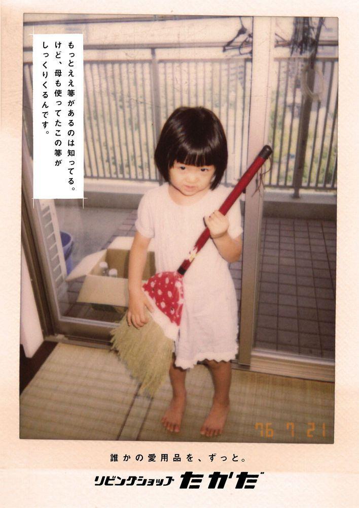 大阪・文の里商店街ポスター総選挙 画像集