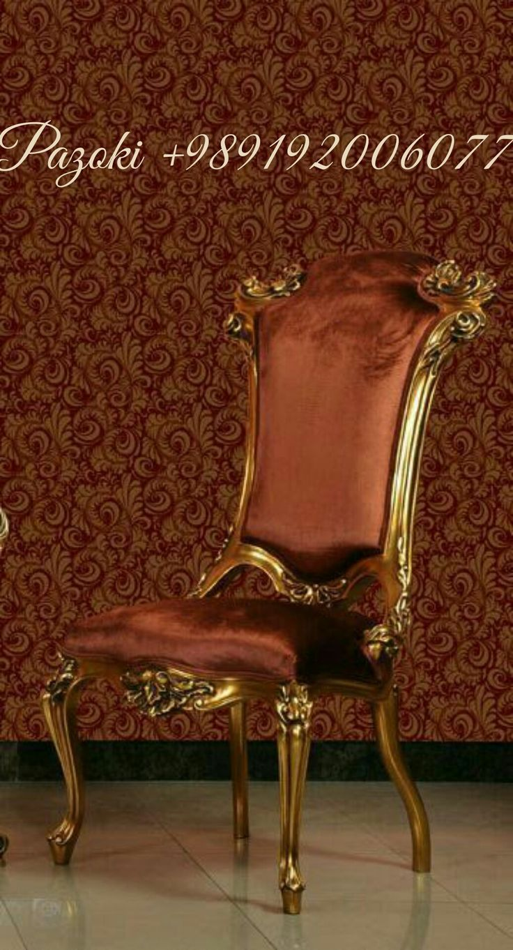 Neo baroque furniture by paolo lucchetta modern furniture design - Wood Furniture Furniture Ideas Classic Architecture Classic Furniture Bed Rooms Armchair Settee Chair Design Wood Carving