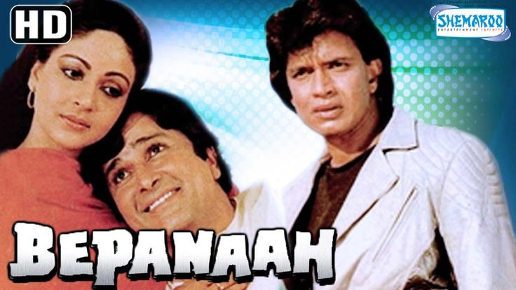 Watch Bepanaah (HD) - Mithun Chakraborty - Shashi Kapoor - Poonam Dhillon - Rati Agnihotri - Kader Khan watch on  https://free123movies.net/watch-bepanaah-hd-mithun-chakraborty-shashi-kapoor-poonam-dhillon-rati-agnihotri-kader-khan/