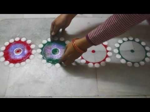 border rangoli // rangoli by waste cd's //innovative rangoli design //trick of rangoli - YouTube