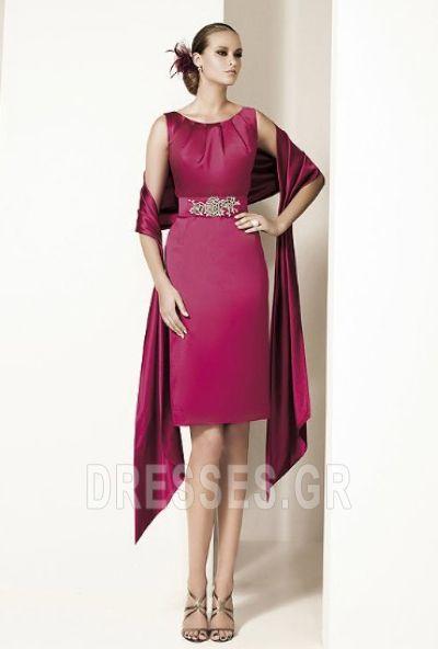 Φθινόπωρο Κόσμημα Φυσικό Μέχρι το Γόνατο Βραδινά φορέματα