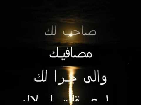 قصيده الشاعر الشريف بركات لابنه مالك (وصية)