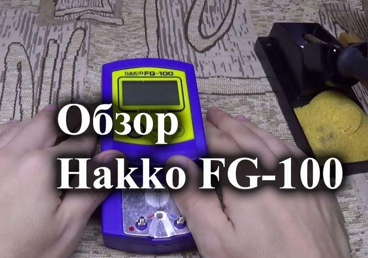 Обзор Hakko FG-100. Измеритель температуры жала паяльника