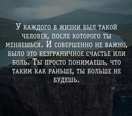<< Всё о жизни и успехе!>>