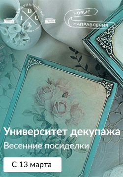 Декупаж - Сайт любителей декупажа - DCPG.RU   Декоративное сито. Новый кракелюр кантри и декупаж по металлу