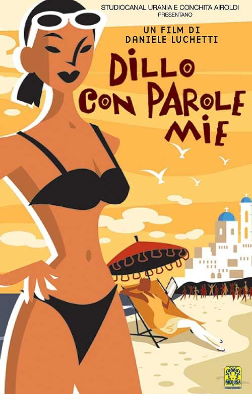 Dillo con parole mie | Released in the U.S. as Ginger and Cinnamon