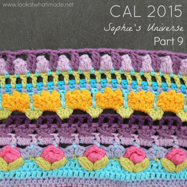 Part 9 of Sophie's Universe CAL 2015.  This crochet-along is a 20-week project with step-by-step photos, video tutorials, and translations.  #lookatwhatimade #sophiesuniversecal2015 #learntocrochet