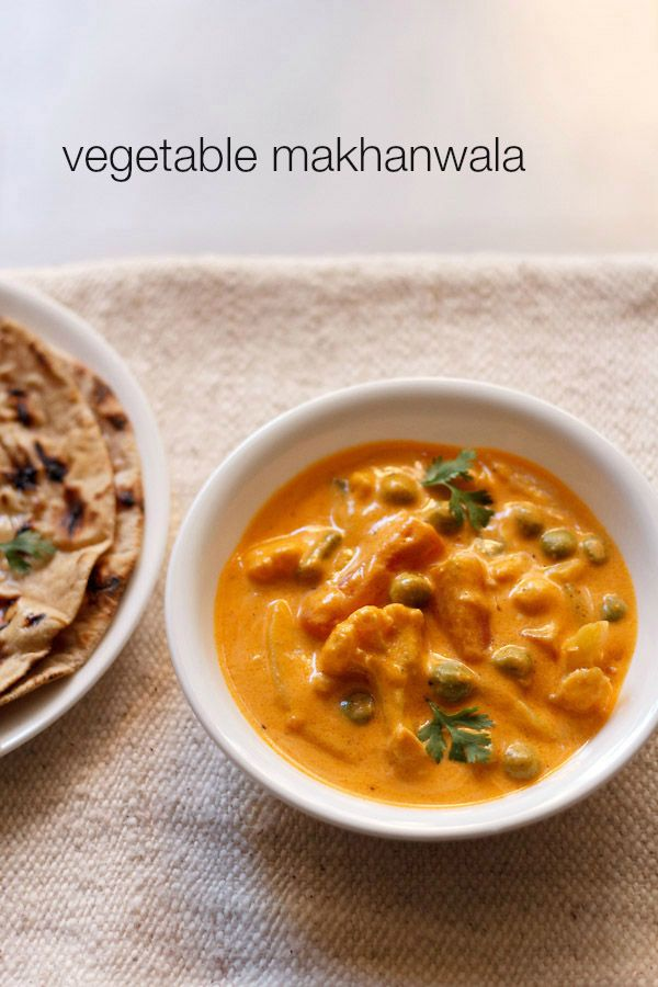 vegetable makhanwala recipe - tomato, cream and butter based gravy made with mix vegetables. rich and creamy curry recipe.