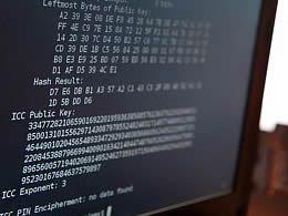 Inria et ses partenaires battent un nouveau record de calcul et démontrent la vulnérabilité d'une clé RSA de 768 bits