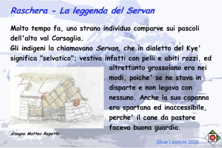 La leggenda del Servan della Raschera