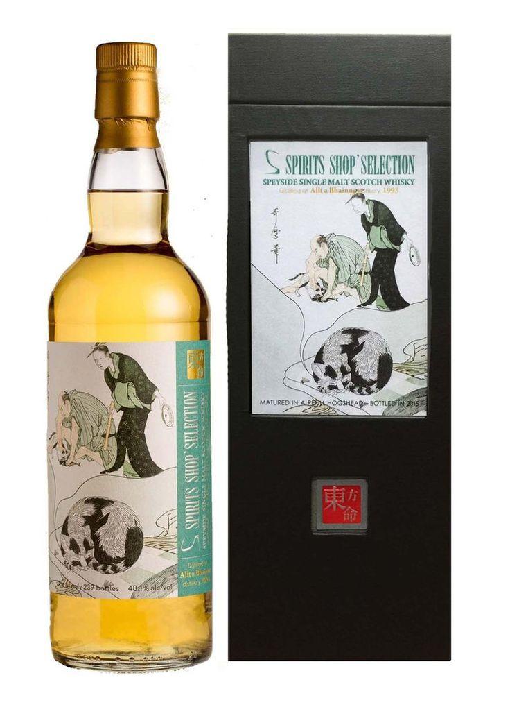 Spirits Shop's Selection: ALLY A BHAINNE Speyside Single Malt Scotch W – Rare Malts & Co.