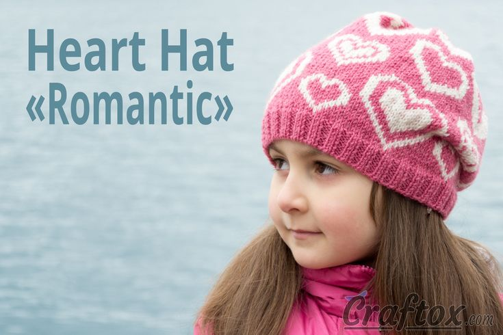 """Heart hat Romantic knitting pattern Heart hat """"Romantic"""" free knitting pattern (chart). The lovely, romantic hat, performed in the Jacquard technique, of yarn of two colors. For this model, a pattern with various hearts is used (heart motif). #heart #hat #romantic #free #knitting #pattern #chart #Jacquard #yarn #two #colors #model #hearts #motif"""