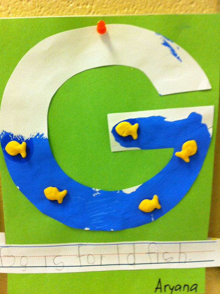 G is for goldfish.  Letter G activity