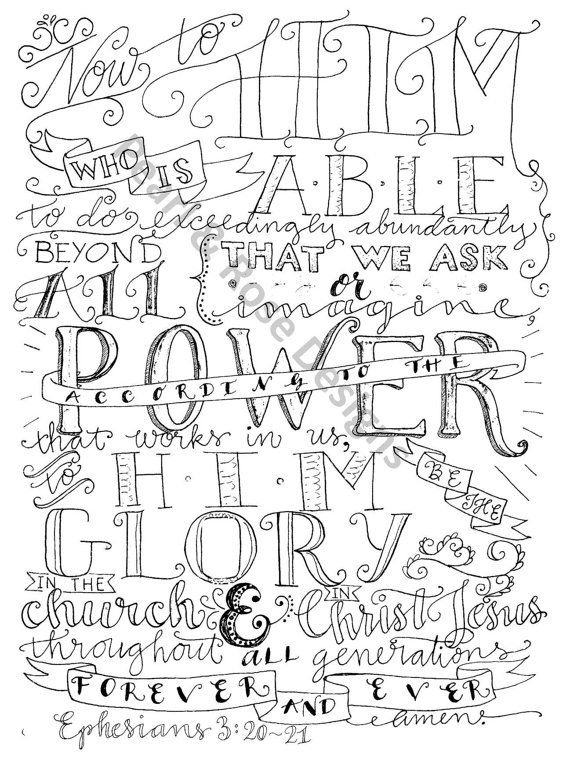 Adult Coloring Page Ephesians 320 21 By PearlAndRoseDesigns