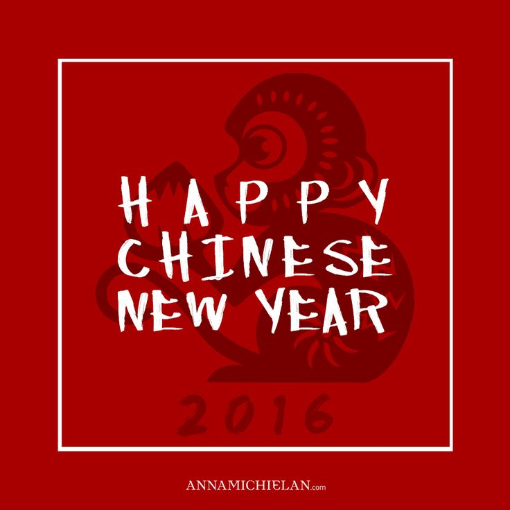 ╰☆╮ Happy Chinese New Year 新年快乐╰☆╮ Happiness, Prosperity, Longevity to Everyone :) Anna Michielan's Team #postcard #CNY #2016 #annamichielan #oishii #crystal #healing #jewelry #forthesoul #wishing #happiness #prosperity #longevity #celebration #red #lantern #monkey #year #chinese #newyear #goodluck #newideas #shoponline