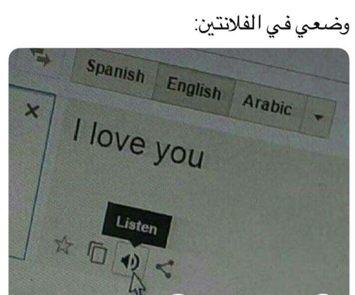 Pin By Sayed Anter Sayed On ???????????? My Love Love You Humor