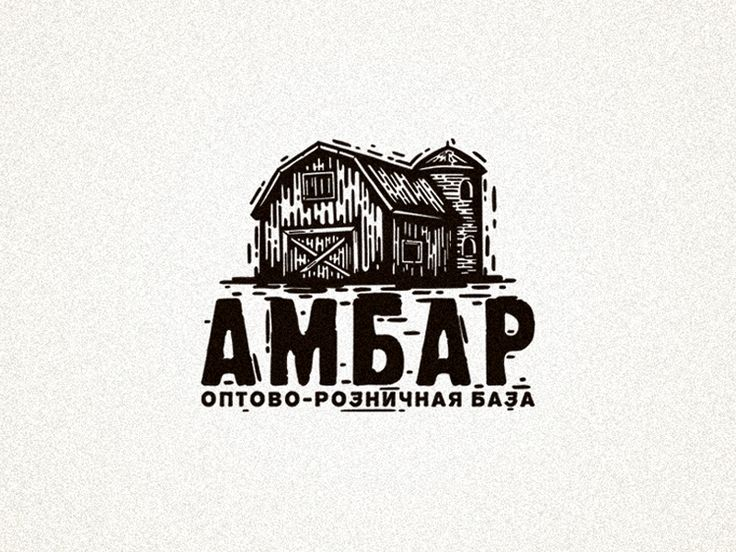 Barn by Sergey Logospace
