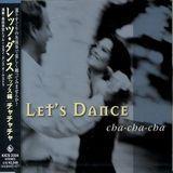 Social Dance Cha Cha Cha [CD], 12948475