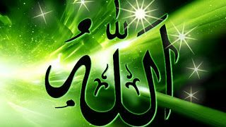 АльхамдулиЛлах - мусульманка !   Слава Аллаху- суннитка! Аллаху Акбар!