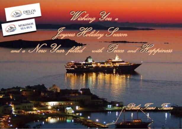 #Mykonos #seasonsgreetings #Merry #Christmas #Happy #Holidays #love @delostours @MykonosSeaBus