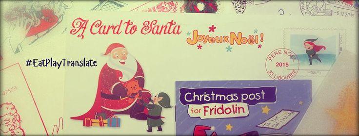 #Noël #Christmas #Santa #Address #ACardtoSanta #LetterfromSanta #Handmade #PageCornerBookmark #EatplayTranslate #EPT