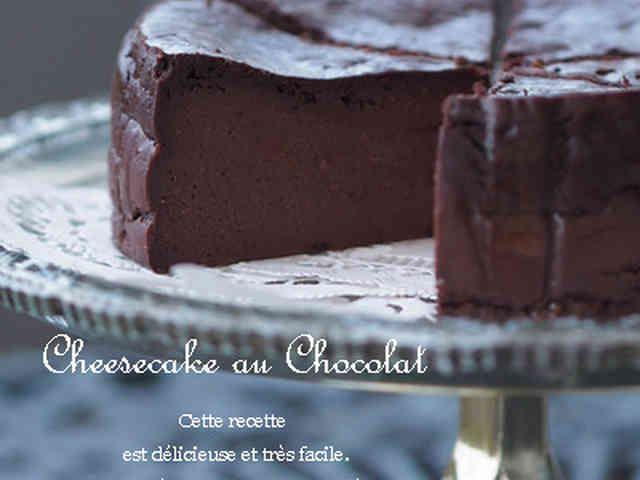 バレンタインに❤生チョコ風チーズケーキの画像