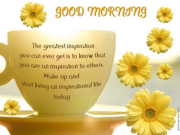 inspirational good morning greeting cards images