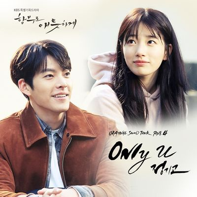 Jung Gi Go(정기고) - Only U - Uncontrollably Fond(함부로 애틋하게)OST part 4