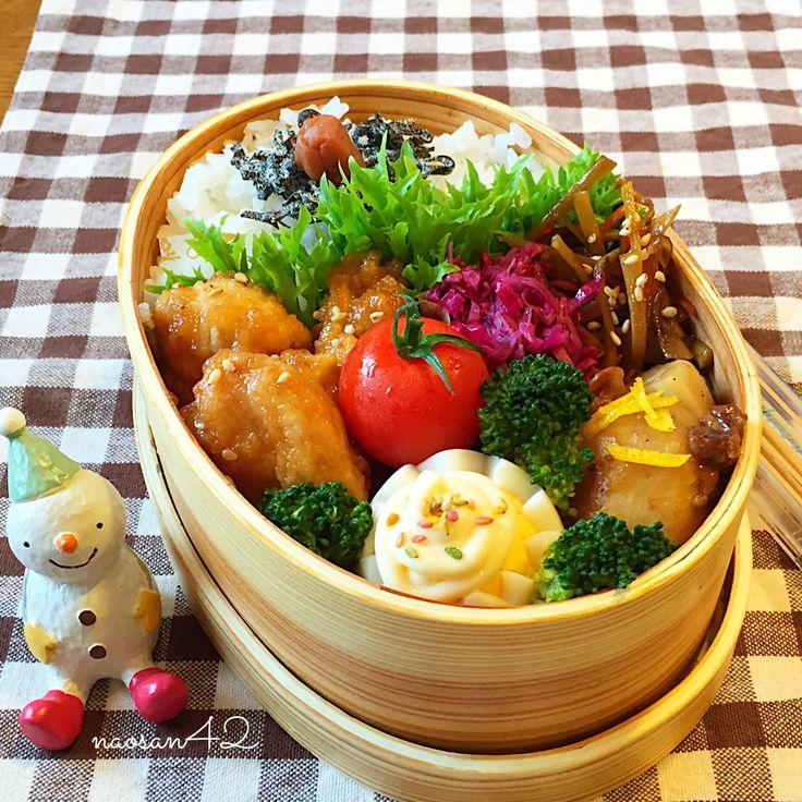 Sweet & Sour Chicken Bento 甘酢チキン