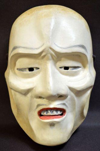 Madera-Mascara-japonesa-tradicional-Noh-de-demonio-Shunkan-Kagura-Kabuki-Bugaku-Samurai