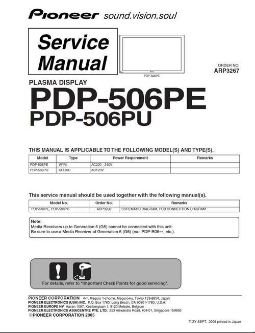 Pioneer PDP-506PE Kuro Plasma TV , Service Manual 100 per cent satisfaction guaranteed  100 DOWNLOAD