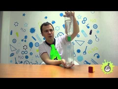 Как создать водоворот внутри бутылки