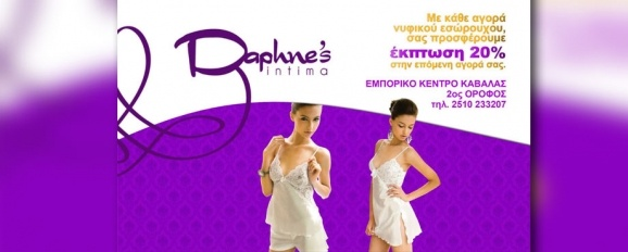 DAPHNE'S INTIMA  i love wedding