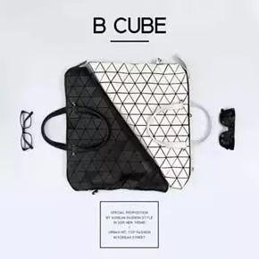 KOREAN NEW BRAND★B CUBE★SUPER PREMIUM QUALITY★shoulder Bag★ Womens bag Tas wanita