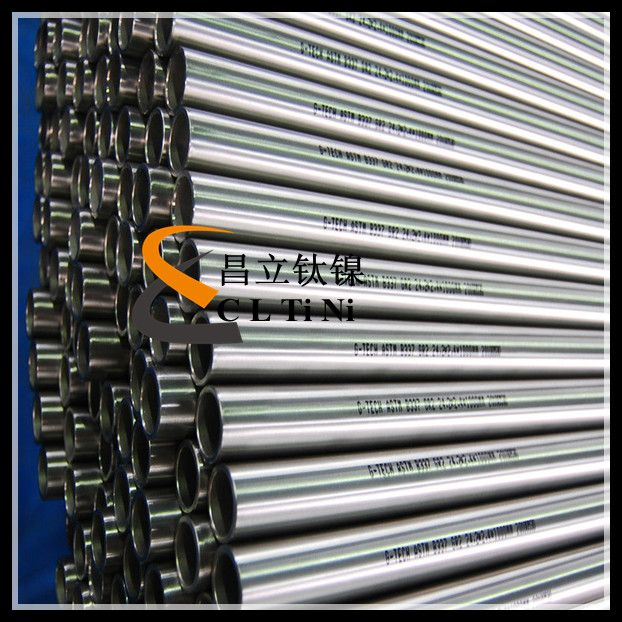 Titanium tube manufacture  Skype:coco521187 coco@bjchangli.com.cn