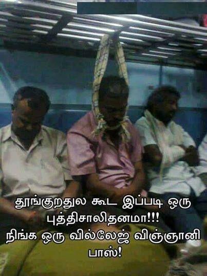 tamil comedy stills, tamil jokes photos