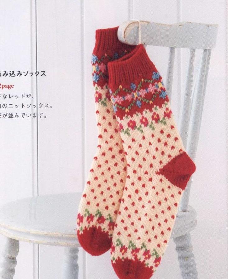 #ClippedOnIssuu from Crochet pretty color; socks
