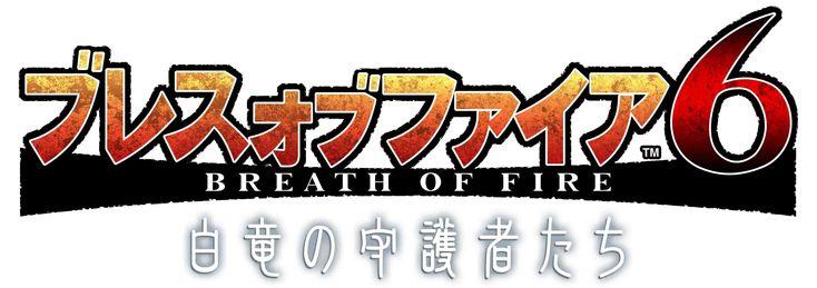 カプコン、2014年夏にサービス開始予定の新作RPG『ブレス オブ ファイア6』で新キャラクターやゲーム内楽曲などを公開   Social Game Info