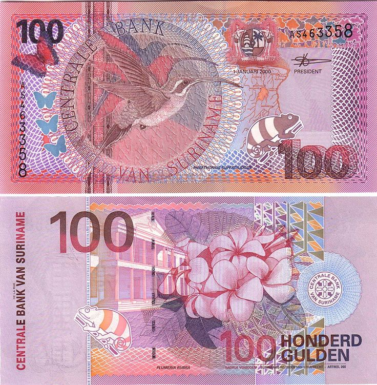 Suriname currency! So beautiful.