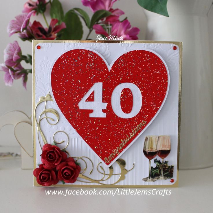 Ruby Wedding Anniversary card - 40th - red heart by MintsDesigns on Etsy