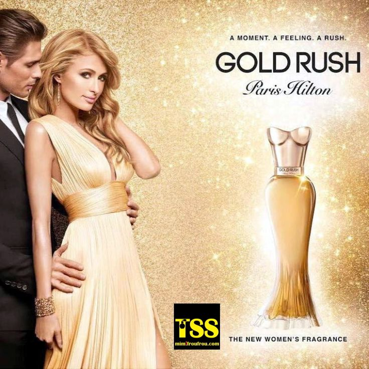 Paris Hilton Gold Rush (2016) {New Fragrance} {Celebrity Perfume} {Perfume Images & Ads}