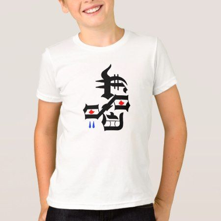 Abstract Face T-Shirt - tap, personalize, buy right now!