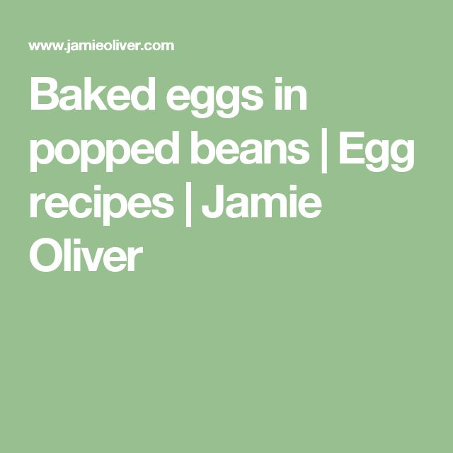 Baked eggs in popped beans | Egg recipes | Jamie Oliver
