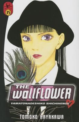 Find The Wallflower, Volume 35 - by Tomoko Hayakawa ( 9781612628349 ) Paperback and more. Browse more  book selections in Manga - General books at Books-A-Million's online book store