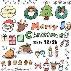 ベクター: クリスマスのイラスト素材点