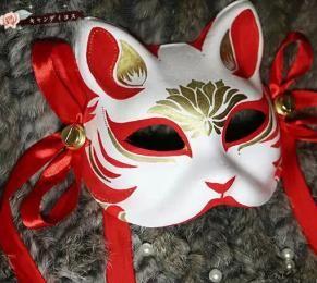 きつね お面 コスプレ 変身 仮面 fox