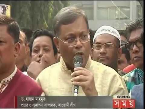 Somoy Bangla TV News Today 27 January 2018 Bangladesh News Today Bangla ...