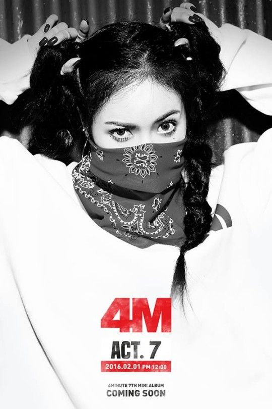 4minute act 7 2